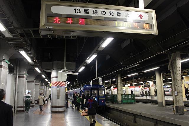 1上野13バンホーム