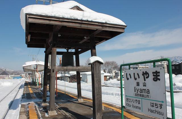 ⑨飯山駅幸福の鐘