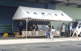 170318内田木材店さん展示会03