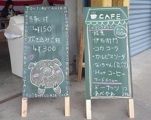 170318内田木材店さん展示会04