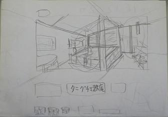 IMGP2787.jpg