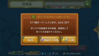 2015-08-10-010607.jpg