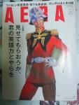 AERA15321.jpg