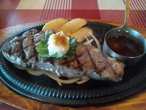 和牛ステーキ和風おろし (300x225)