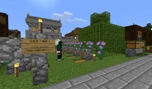石材店 「墓地」