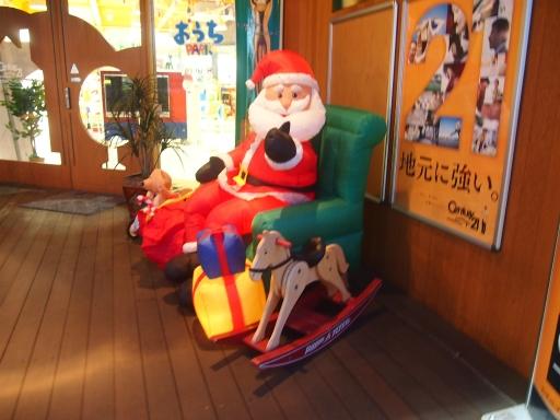 20141214・クリスマス前・ネオン2