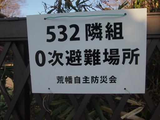 20141227・年末・ネオン7