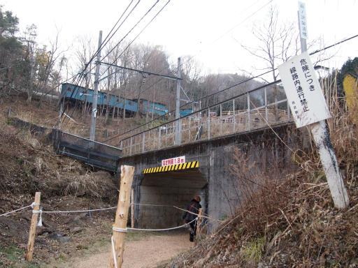 20150111・芦ヶ久保氷柱1-05