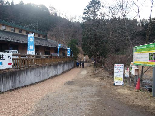 20150111・芦ヶ久保氷柱1-02