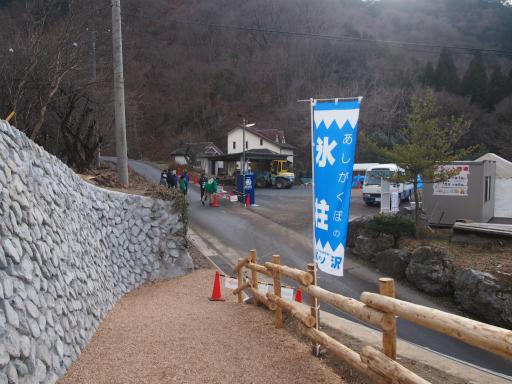 20150111・芦ヶ久保氷柱1-03