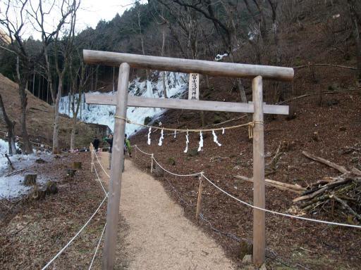 20150111・芦ヶ久保氷柱1-07