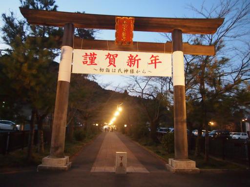 20150111・芦ヶ久保氷柱2-09