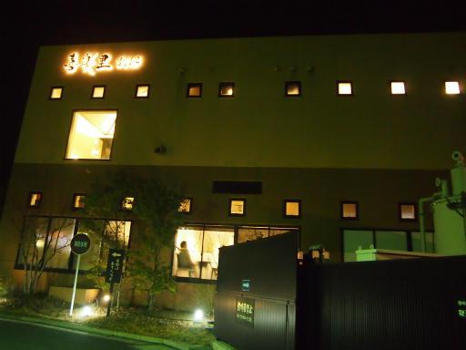 20150111・芦ヶ久保氷柱2-14