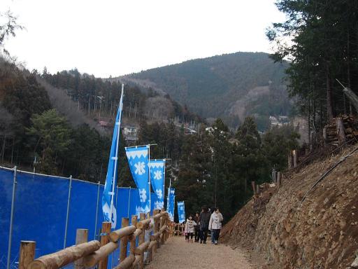 20150111・芦ヶ久保氷柱空07