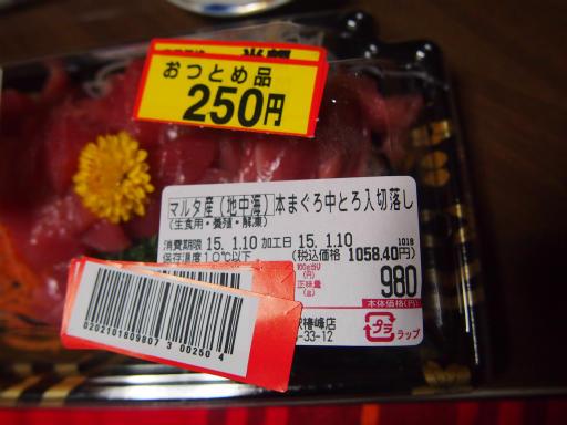 20150110・ド宴会06