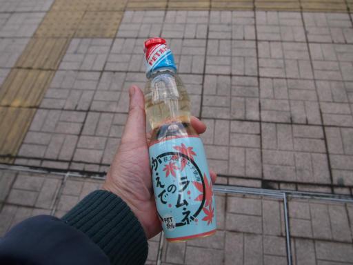 20150111・ド宴会09