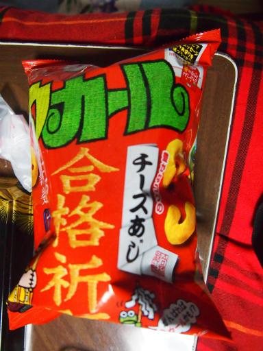 20150110・ド宴会07