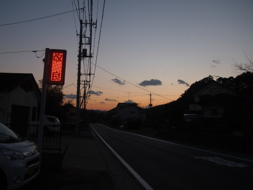 20150111・芦ヶ久保氷柱ネオン13