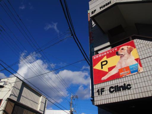 20150131・荒幡富士01