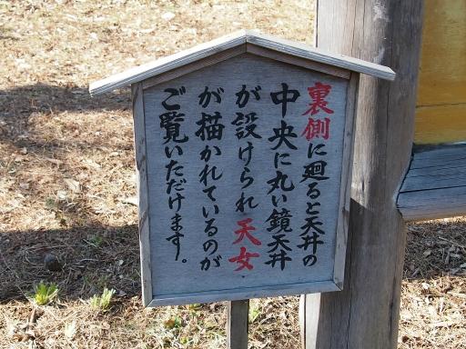 20150211・散歩17・中