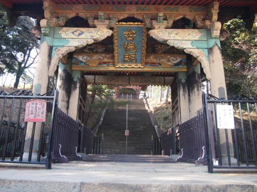 20150211・散歩19・台徳院から御成門