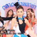 Yinglee.jpg