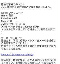 Screenshot_2015-01-19-20-38-51.png