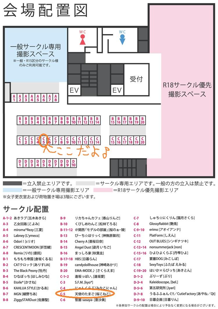 layout_20150112143811791.jpg