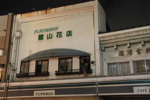 弘前ねぷた2015(2)-7