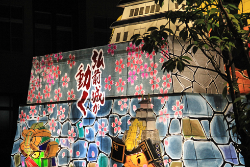弘前ねぷた2015(2)-20
