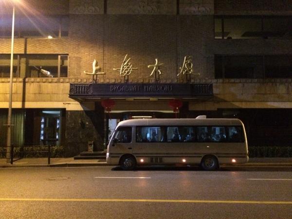 150213-上海01