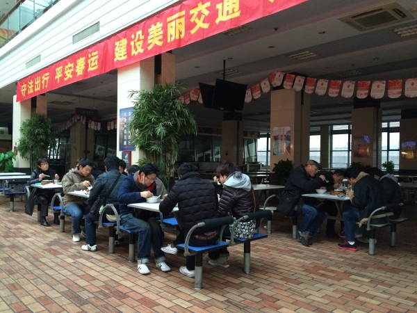 150213-上海02