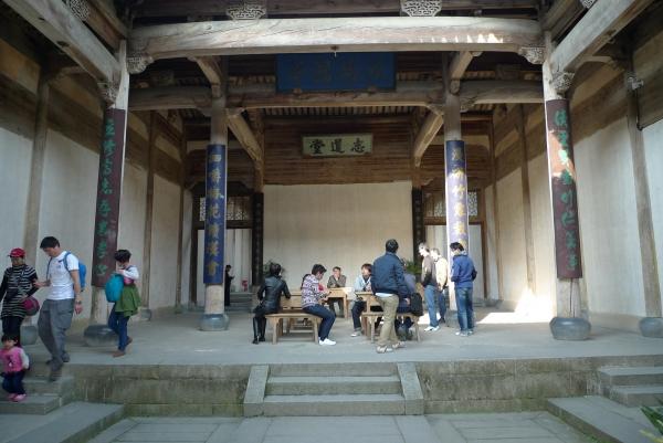 150213-上海05-2