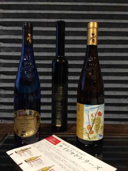 150225-ワイン