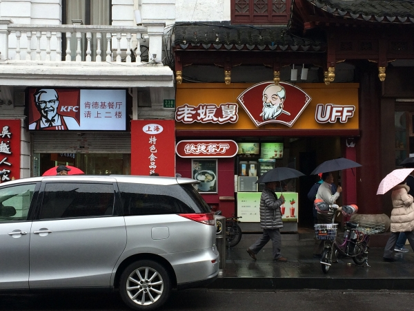 150215-上海06