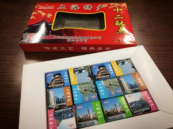 150215-上海13