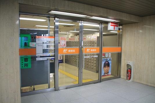 東京流通センター内