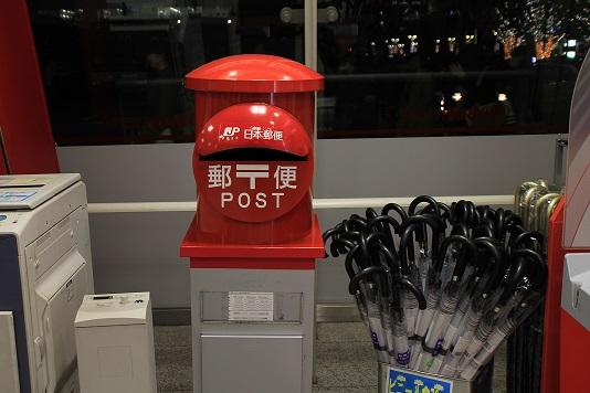 東京駅ベルマート日本橋口店