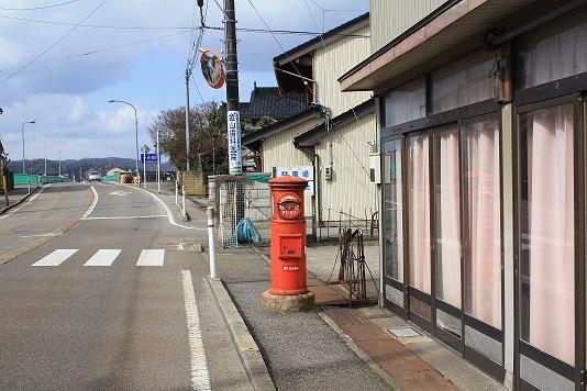 山本菓子店