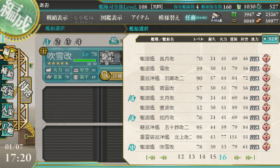 KanColle-150107-17205969.png