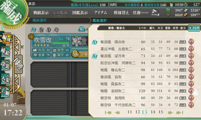 KanColle-150107-17223070.png