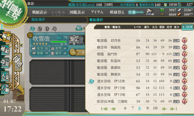 KanColle-150107-17224483.png