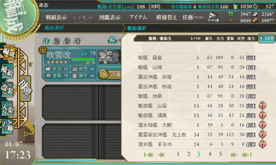 KanColle-150107-17230359.png