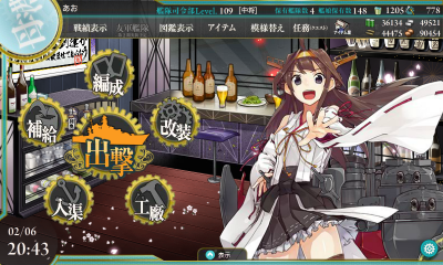 KanColle-150206-20431982.png