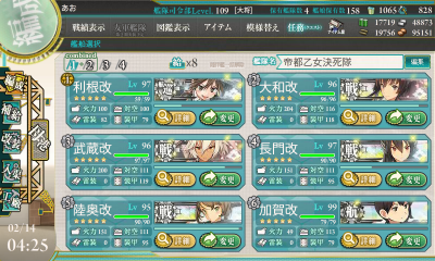 KanColle-150214-04254007.png
