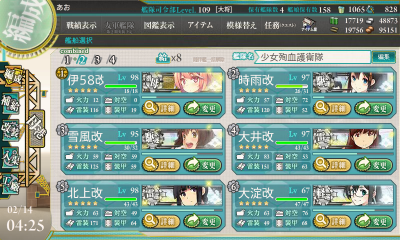 KanColle-150214-04254262.png