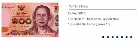 タイの新100バーツ紙幣画像