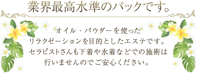 rec_title1.jpg
