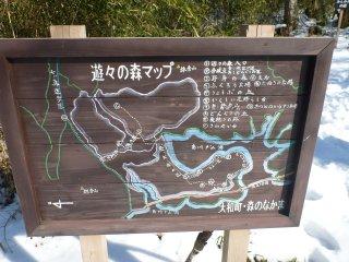 s遊々の森マップ