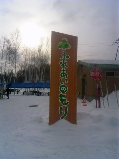 ククサ・極寒フェス 012